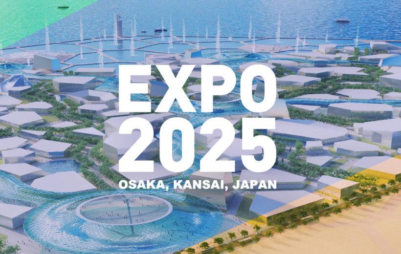 大阪万博2025年のテーマは「いのち輝く未来社会のデザイン」   健康Walker【健康情報サイトは健康ウォーカー ...