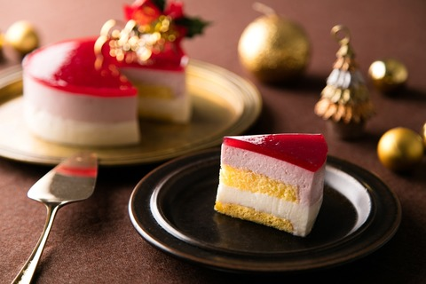 rizap-cake