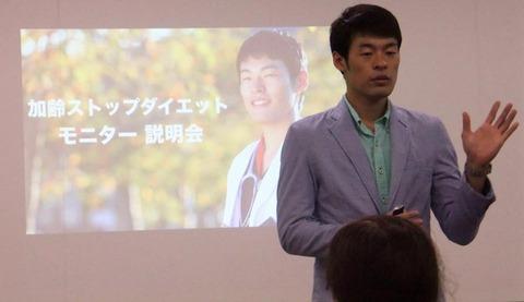 日本加齢ストップメディカル協会