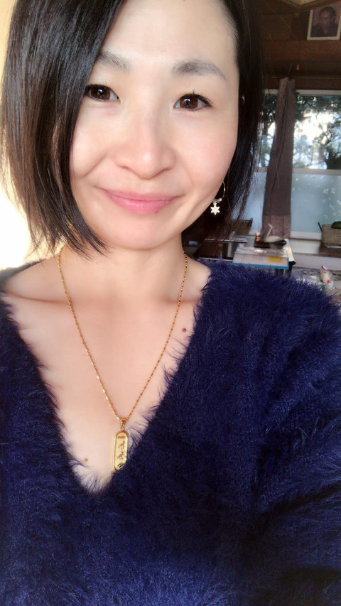 高田奈美-鍼灸師