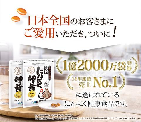 kenkoukazoku